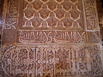 Alhambra text